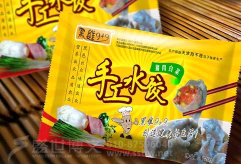 速冻食品有限公司                          手工饺子包装设计