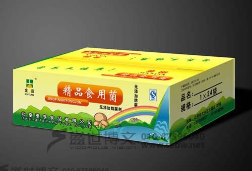 食用菌外包装箱包装设计