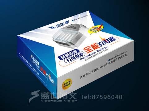 工业产品化工产品包装设计