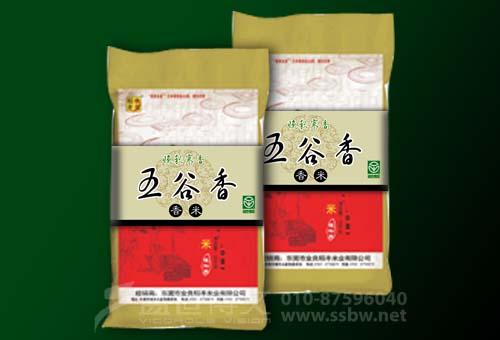 杂粮包装袋设计