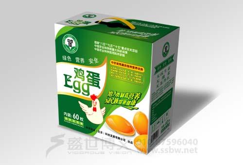 农产品包装设计,大田种子包装设计