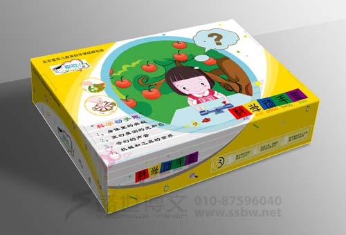 幼儿产品包装设计