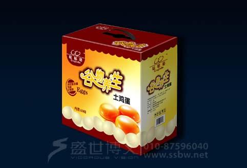 养生鸡蛋包装设计