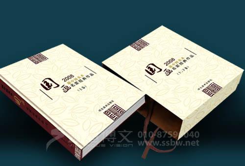 盛世博文设计公司 佛教书刊封面设计图片