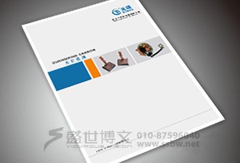 盛世博文设计公司 产品使用手册设计